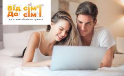 """Вперше Комісія УГКЦ у  справах родини розпочала онлайн навчання для подружніх пар в рамках програми """"Від сім'ї до сім'ї. Зростати, свідчити, служити"""""""